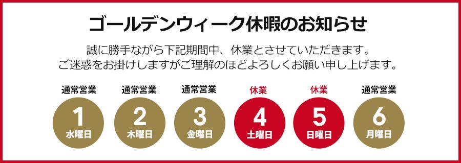 a15ff56ff79d ダイヤモンド買取の事なら、店頭買取や遠方のお客さまもご利用頂ける宅配買取サービスで有名な鑑別査定人が常駐の東京・池袋のリファウンデーションにお任せください。
